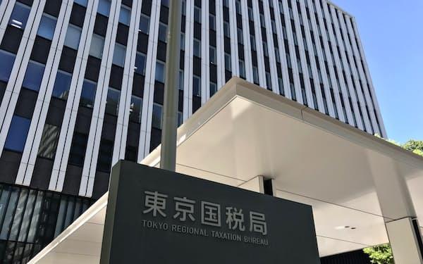 国税当局を相手にした税務訴訟に勝てる確率は5%に満たない(東京国税局)