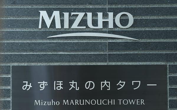 みずほの収益力は日本の3メガバンクで3番目にとどまる(東京都千代田区のみずほ丸の内タワー)