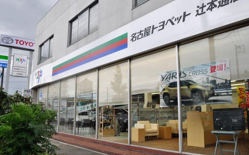ネッツトヨタ中京辻本通店は9月1日付けで名古屋トヨペットの店になり、白地の看板に変わった(名古屋市)