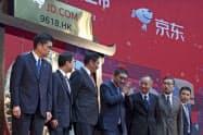 京東集団は6月に香港取引所に重複上場した=AP