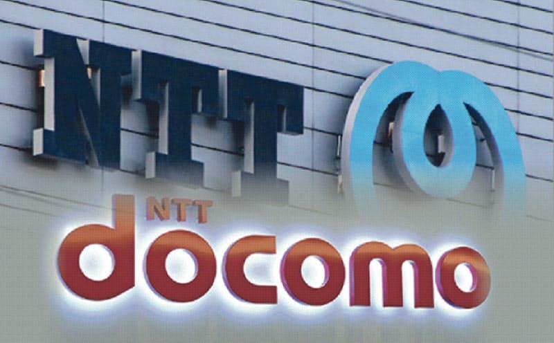 NTT、ドコモ完全子会社化29日決定へ TOB4兆円超