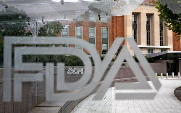米FDAはイノビオ社のコロナワクチンの治験を差し止めた=AP