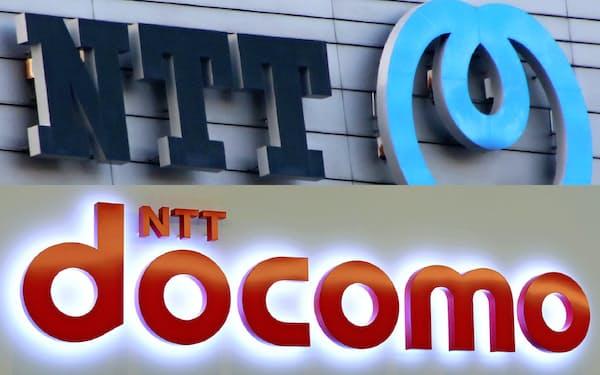 NTTとNTTドコモ