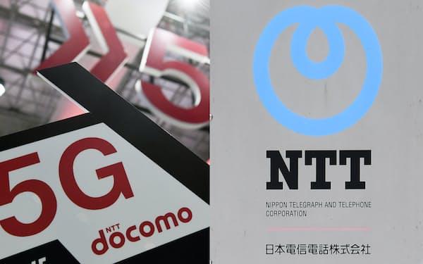NTT本社前の看板(写真右、2020年7月、東京都千代田区)と、東京ゲームショウ2019のNTTドコモのブース(2019年9月、千葉市美浜区の幕張メッセ)