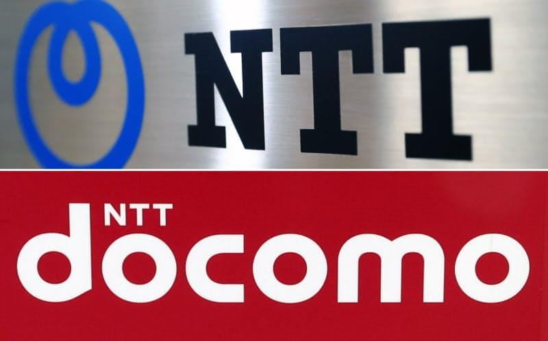 ドコモの個人株主にどんな影響? NTTが完全子会社化