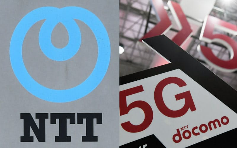 NTT、5G普及で世界に出遅れ 行き詰まる3社寡占