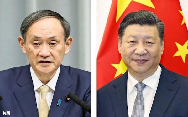 菅義偉首相、中国の習近平国家主席=共同