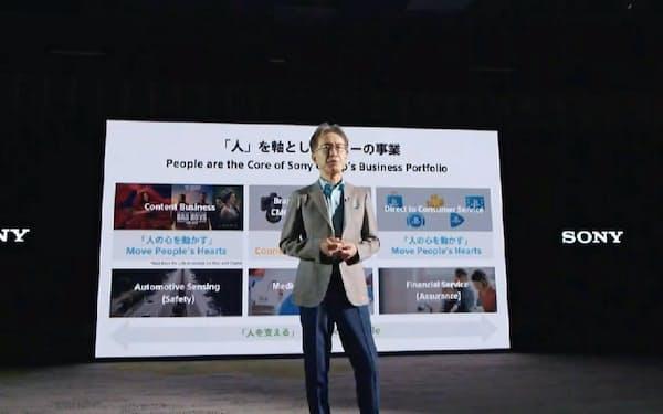 ソニーの吉田憲一郎会長兼社長は長期視点の経営を重視する(9月上旬のESG説明会)
