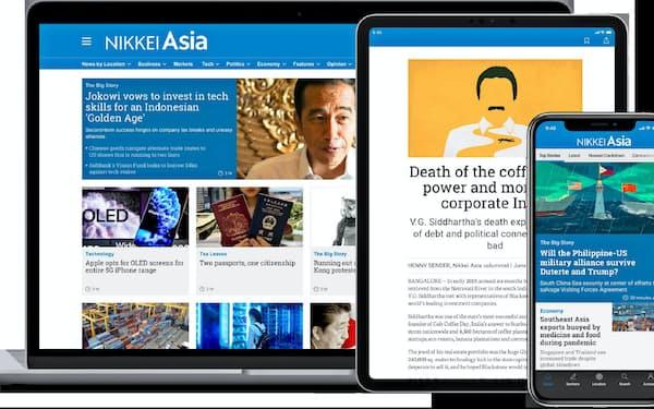 新しい「Nikkei Asia」の画像(PC,タブレット、スマホ)
