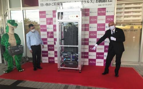 買い物かごを除菌するロボットを京都市の店舗で導入