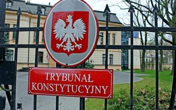 ポーランドの憲法裁判所(ホームページより)