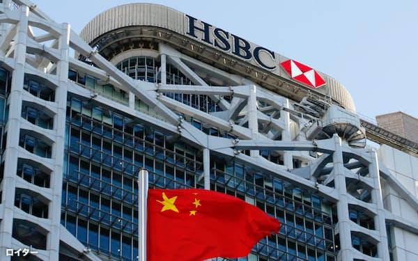 HSBCは米中の板挟みに悩む=ロイター