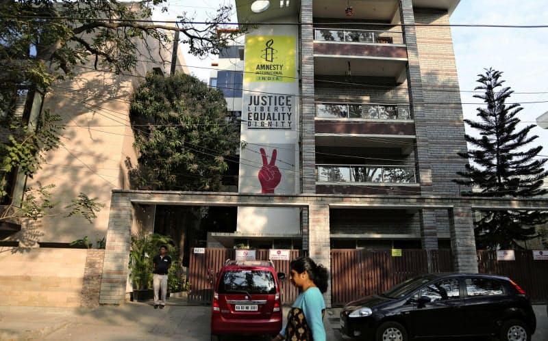 ベンガルールにあるアムネスティのインド支部。銀行口座凍結により活動を停止し、140人の職員解雇を余儀なくされた=AP