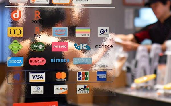 日本では多様な決済事業者が運営するプラットフォームが林立している