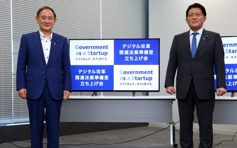 デジタル改革関連法案準備室の立ち上げ式での菅首相(左)と平井デジタル改革相(右)