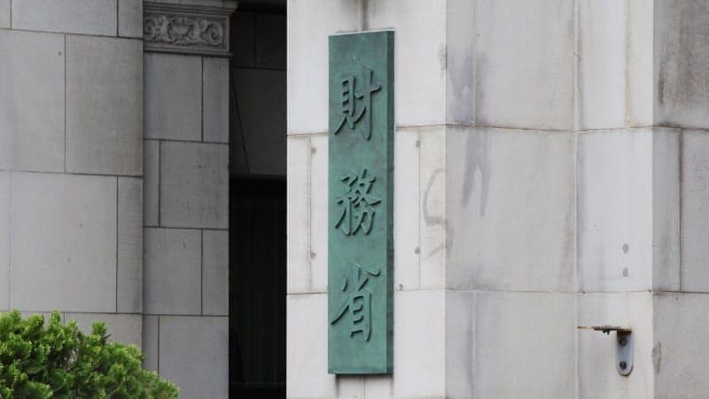 財務省は来年度予算の概算要求を締め切った