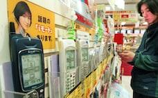 NTTとドコモ、20年にわたる「親子暗闘」の内幕
