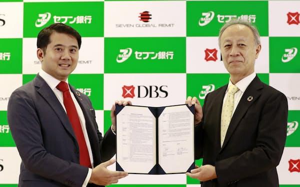 調印式に出席したセブン銀の舟竹社長(右)とDBS銀のフー在日代表(30日、東京都千代田区)