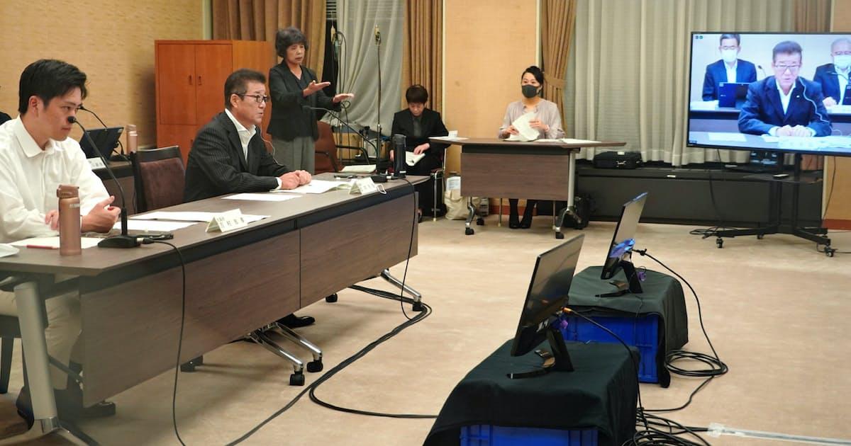 大阪都構想の説明会、オンラインで開催 最大560人視聴