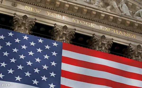 不安定な相場は11月を過ぎても続きそうだ(21日、ニューヨーク証券取引所)=ロイター