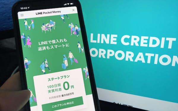 LINEクレジットは最短1日で登録から借入まで完了する