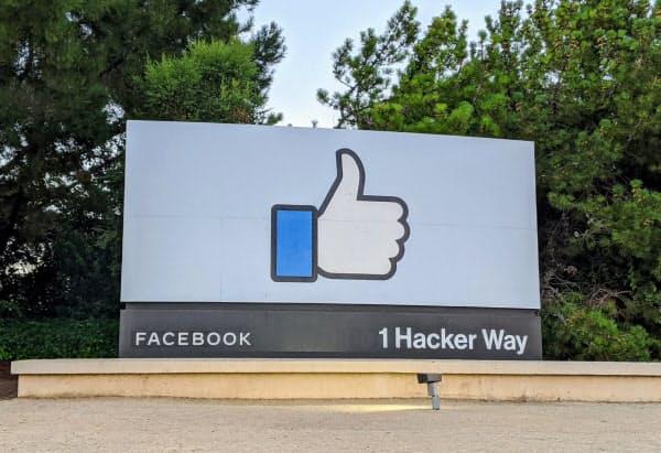 米フェイスブックは傘下のサービスの機能を統合する動きを加速している(カリフォルニア州メンロパーク市の本社)