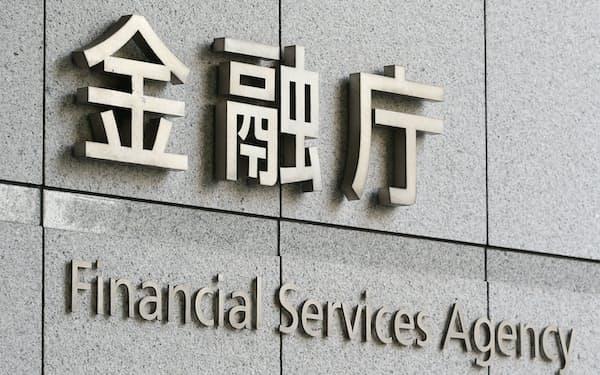 金融庁は東証に原因究明を指示した