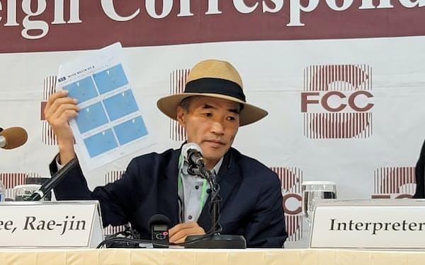 射殺された男性の兄、李来珍氏は韓国政府に真相究明を求めた
