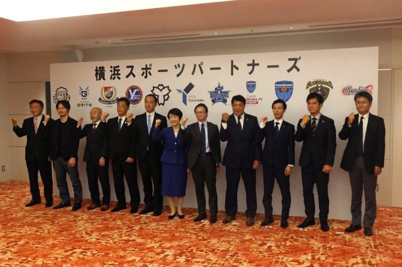 発足式には各チームの代表者が出席した(1日、横浜市役所)