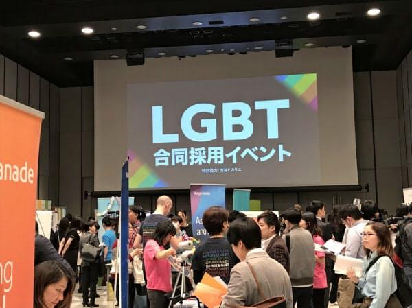 LGBTの就活生向けの合同採用イベント(2019年3月、東京・渋谷で)