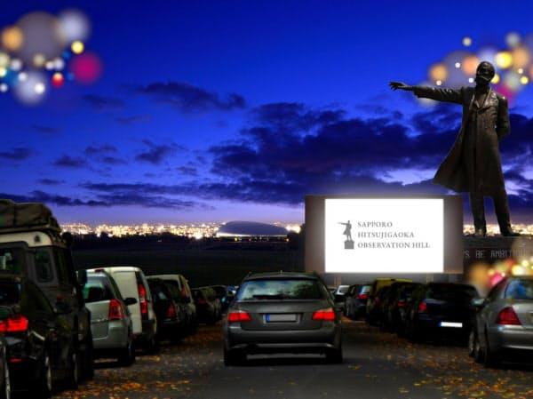 展望台からの夜景を見ながら、車内で音楽を鑑賞できる(イメージ)