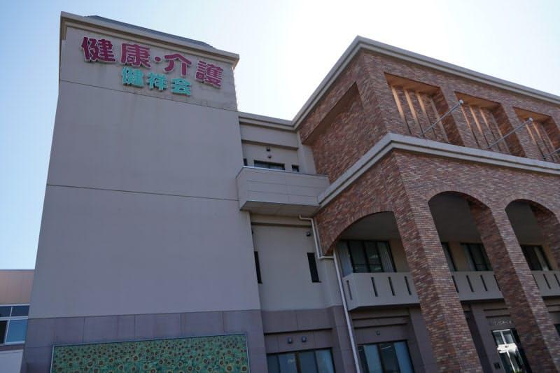 1日から高齢者施設での家族面会を解禁した健祥会グループ本部(徳島市)