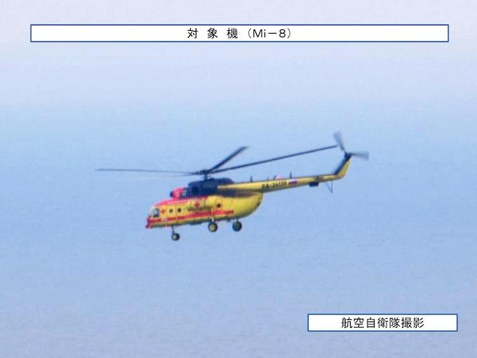 ロシアヘリが領空侵犯 北海道知床岬、空自対応: 日本経済新聞