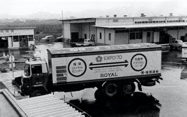 福岡のセントラルキッチンから大阪まで食材を運んだトラック