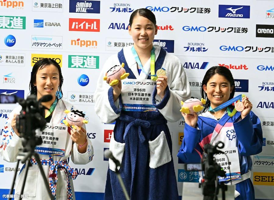 競泳・白井、女子200自由形3連覇 日本学生選手権: 日本経済新聞