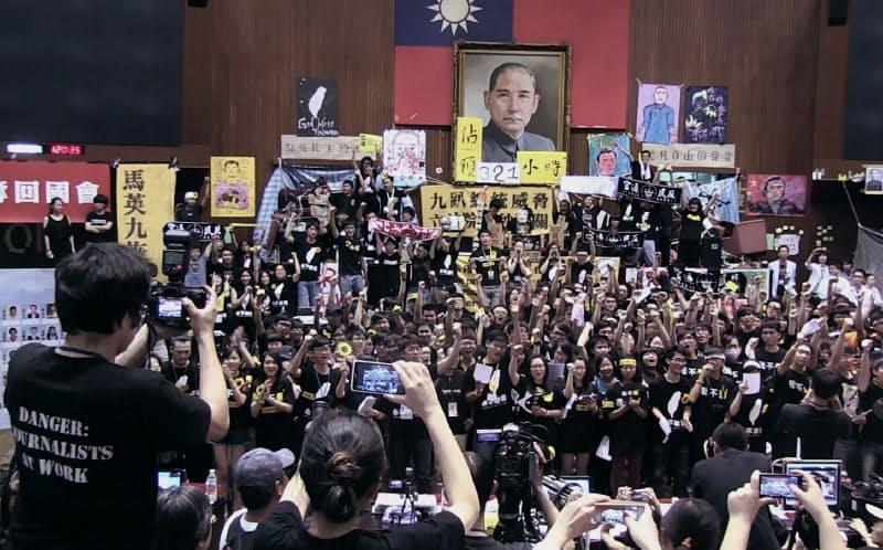 「私たちの青春、台湾」の場面(C)7th Day Film All rights reserved