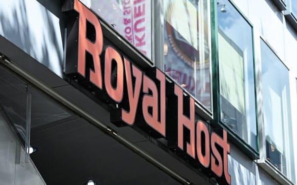 主力のファミレス「ロイヤルホスト」で売り上げの前年割れが続く