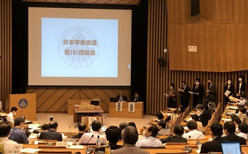 新会員の任命拒否問題が表ざたになった日本学術会議総会