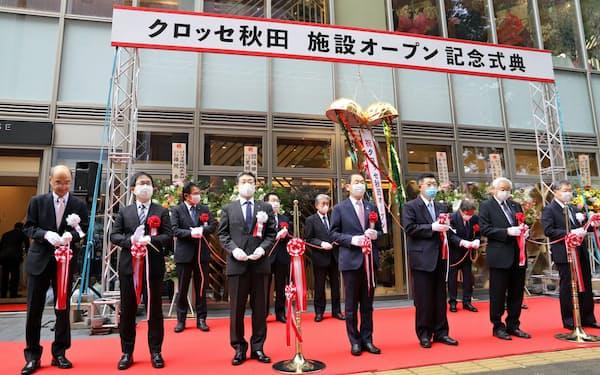 開業式典でテープカットをした関係者(5日、秋田市の「クロッセ秋田」前)
