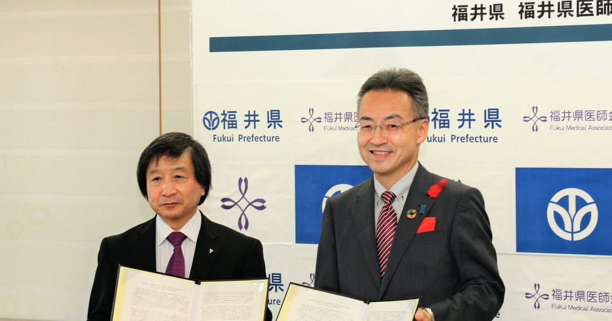 会 ホームページ 県 医師 神奈川 神奈川県医師扶助会
