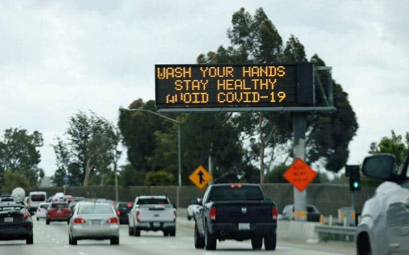 カリフォルニア州は2035年までに石油由来の燃料を使う自動車の販売を禁じると発表した=ロイター