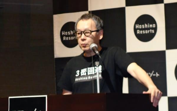 九州での事業計画を説明する星野リゾートの星野佳路代表(5日、福岡市)