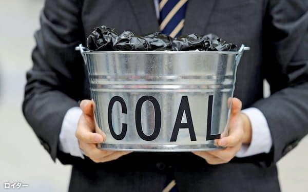 環境への負荷が重いとして石炭を忌避する国際的な動きは一段と強まっている=ロイター