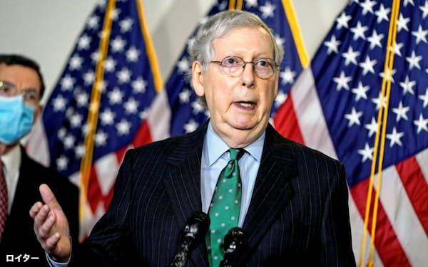 米共和党上院トップのマコネル院内総務は11月の大統領選前にバレット氏を最高裁判事に承認すると明言していない=ロイター