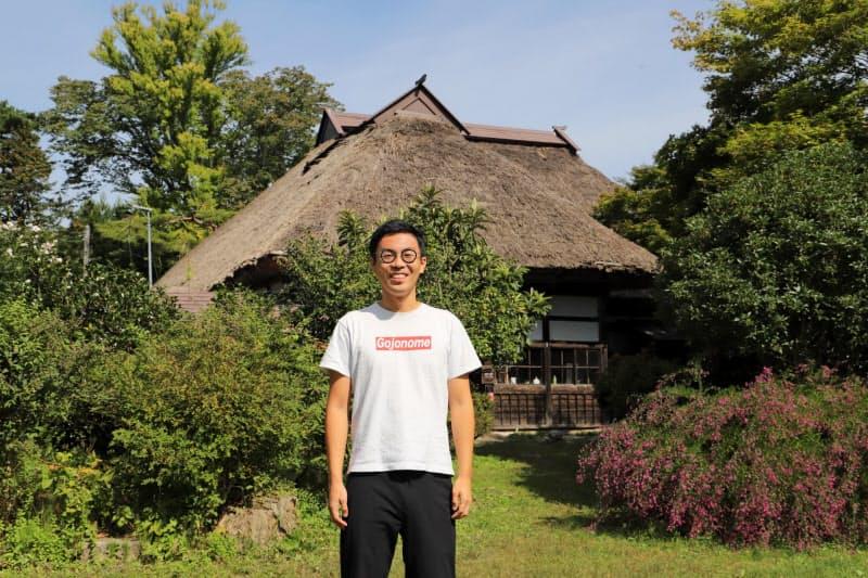 古民家の前に立つシェアビレッジの丑田俊輔社長(秋田県五城目町)