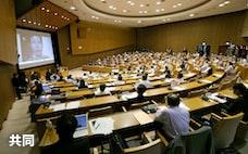 菅首相と「学問の自由」の激突 学術会議の任命拒否