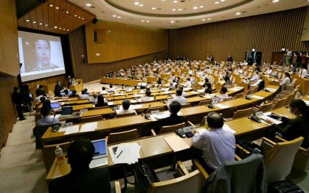 2日、都内で開かれた日本学術会議の総会=共同