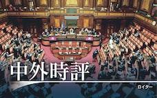 イタリア改憲の真の狙い 政治の安定、日本も議論を