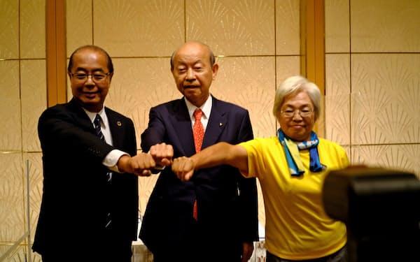 立候補を予定している新田氏、石井氏、川淵氏(左から、9月26日)