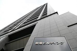関西電力本店(大阪市北区)